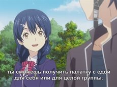 Повар-боец Сома ТВ-3 / Shokugeki no Souma: San no Sara TV-3 (1/24) [RUS/SUB]