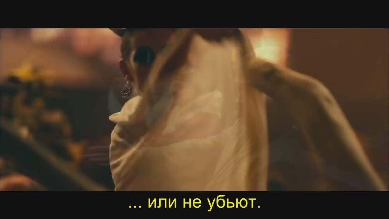 трейлер с субтитрами 2018