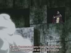 Black Clover - 91 [Anku & mutagenb] русские субтитры